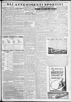 giornale/TO00207640/1927/n.282/5