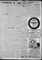 giornale/TO00207640/1927/n.283/2
