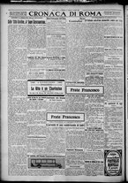 giornale/TO00207640/1927/n.62/4