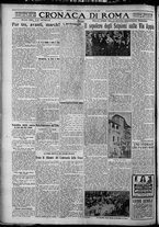 giornale/TO00207640/1927/n.97/4