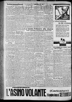 giornale/TO00207640/1929/n.245/2