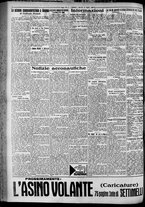 giornale/TO00207640/1929/n.246/2
