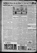 giornale/TO00207640/1929/n.246/4