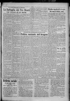giornale/TO00207640/1929/n.25/3