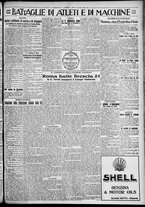giornale/TO00207640/1929/n.264/5