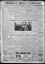 giornale/TO00207640/1929/n.282/4