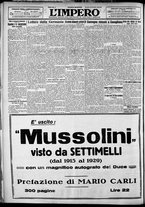 giornale/TO00207640/1929/n.282/6