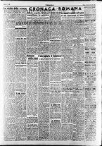 giornale/TO00207647/1945/Aprile/34