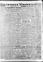giornale/TO00207647/1945/Febbraio/12