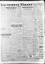 giornale/TO00207647/1945/Febbraio/14