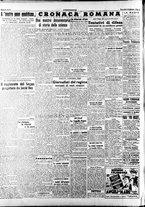 giornale/TO00207647/1945/Febbraio/16