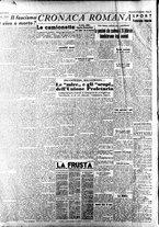 giornale/TO00207647/1945/Febbraio/2