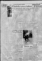 giornale/TO00207647/1945/Febbraio/3