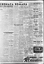 giornale/TO00207647/1945/Giugno/10