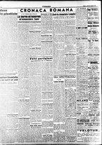giornale/TO00207647/1945/Giugno/12