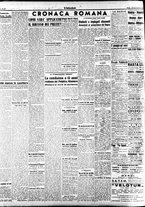 giornale/TO00207647/1945/Giugno/16