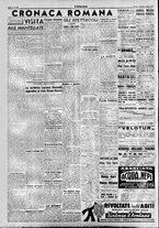 giornale/TO00207647/1945/Giugno/2