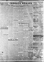 giornale/TO00207647/1945/Giugno/20