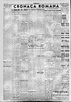 giornale/TO00207647/1945/Giugno/4