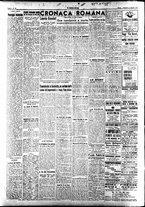 giornale/TO00207647/1945/Maggio/13