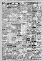 giornale/TO00207647/1945/Maggio/5