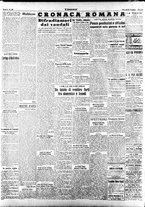 giornale/TO00207647/1945/Marzo/12