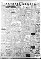 giornale/TO00207647/1945/Marzo/19
