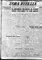 giornale/TO00208249/1947/Aprile/1