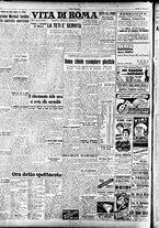 giornale/TO00208249/1947/Aprile/10
