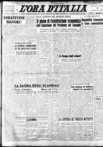 giornale/TO00208249/1947/Aprile/11