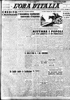 giornale/TO00208249/1947/Aprile/13