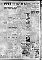 giornale/TO00208249/1947/Aprile/14