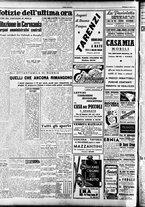 giornale/TO00208249/1947/Aprile/16
