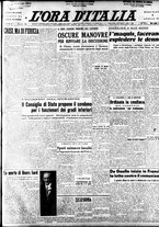 giornale/TO00208249/1947/Aprile/17