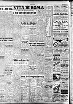 giornale/TO00208249/1947/Aprile/18