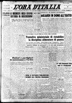 giornale/TO00208249/1947/Aprile/19