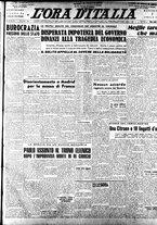 giornale/TO00208249/1947/Aprile/3
