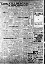 giornale/TO00208249/1947/Aprile/4