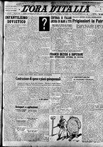 giornale/TO00208249/1947/Aprile/5