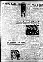 giornale/TO00208249/1947/Aprile/7