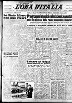 giornale/TO00208249/1947/Aprile/9