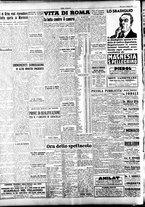giornale/TO00208249/1947/Giugno/10