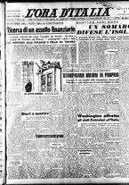 giornale/TO00208249/1947/Giugno/11