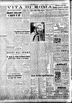 giornale/TO00208249/1947/Giugno/12