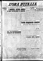 giornale/TO00208249/1947/Giugno/15