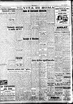 giornale/TO00208249/1947/Giugno/16