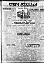 giornale/TO00208249/1947/Giugno/17