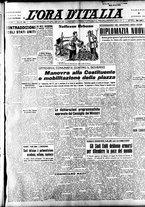giornale/TO00208249/1947/Giugno/18