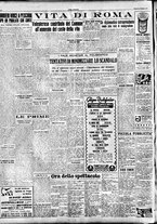 giornale/TO00208249/1947/Giugno/19