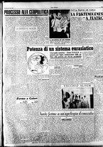 giornale/TO00208249/1947/Giugno/20